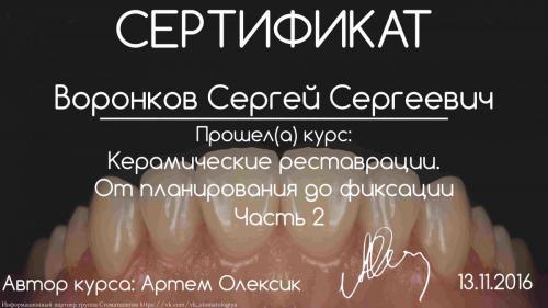 вебинар олексика